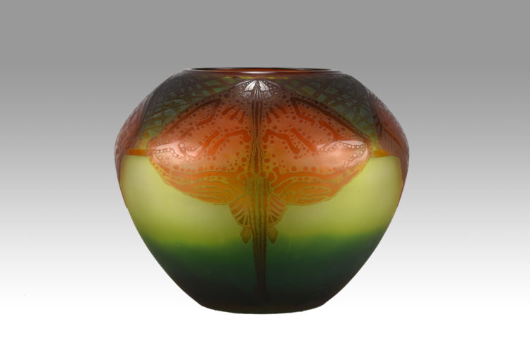 Stingray Vase by Emile Galle - POA - 24 cm High