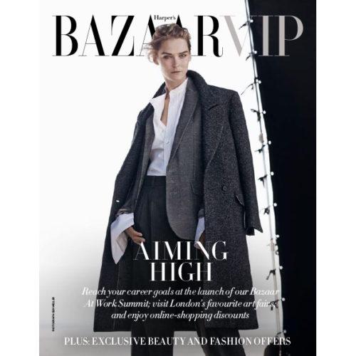 Harper's Bazaar VIP<br /> August 2017