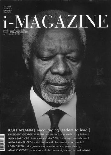 i-Magazine<br /> July-December 2016