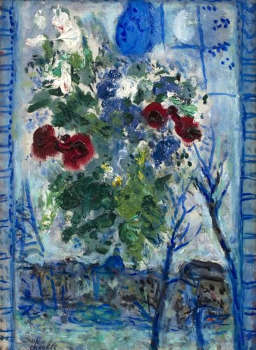 "Marc Chagall 1887 – 1985 ""Fleurs à la Fenêtre"". Nationality: Russian/French. Canvas size: 13"" by 9.5"". Frame size: 21.5"" by 18"". Oil on canvas, stamped with artist's signature. Painted in 1959."