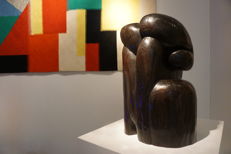 """Wang Keping (China, B.1949) COUPLE (1999) Inscribed """"王K"""" and numbered """"5/8"""" Bronze (hammered with patina) sculpture"""
